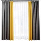 北歐風格窗簾布遮光臥室ins拼接棉麻客廳全遮光窗簾成品簡約現代 XY749 【棉花糖伊人】