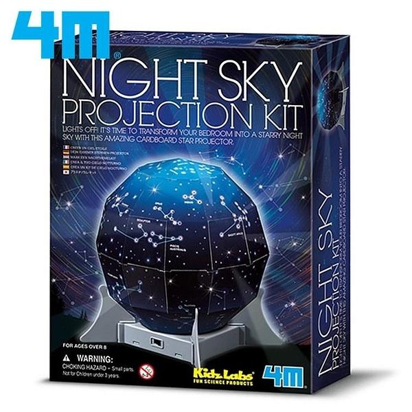 【南紡購物中心】4M創意星空燈Create A Night Sky星座燈00-13233露營燈Projection Kit天文星象