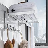 衛生間毛巾架壁掛廁所掛架桿洗手間太空鋁浴室置物架免打孔浴巾架 ATF 夏季新品