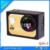 迷你相機 2017 新款4K 運動DV 金屬材質Q5H-3 大鏡頭迷你防水戶外運動相機 卡菲婭