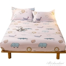 加厚床罩床笠單件床墊套罩全包床套防塵罩席夢思保護套防滑固定 黛尼時尚精品