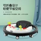 嬰兒學步車防o型腿男孩女6-18個月7防側翻男寶寶學步車多功能可坐 幸福第一站