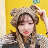 帽子 秋冬季可愛卡通青蛙護耳帽子針織毛線帽兒童保暖耳罩頭套女