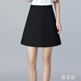 西裝工作A字裙 2019職業半身裙黑色百搭OL女裙子高腰工裝短裙 BT13653『優童屋』