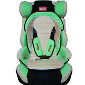 618好康鉅惠嬰兒手推車通用新生兒寶寶透氣坐墊