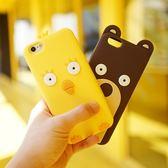 iphone x軟硅膠8x蘋果6s手機殼6plus少女款iPhone6s可愛卡通7plus