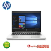 【送藍芽耳機+無線鼠】登錄再送外接硬碟~ HP Probook 430 G6 6GG61PA 13.3吋商用筆電(i5-8265/SSD版)