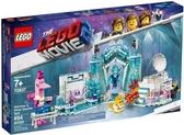 【LEGO樂高】樂高玩電影2 Shimmer&Shine 水療SPA #70837