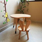 書桌台 兒童學習桌家用實木桌椅套裝寶寶遊戲玩具積木桌小學生多功能書桌【美物居家館】