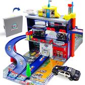 (限宅配)警察局隨身立體停車場 玩具 汽車收納盒 警局場景玩具 合金車