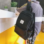 日韓簡約帆布書包男時尚潮流初中高中大學生雙肩包韓版電腦旅行包花間公主