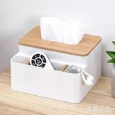 創意北歐簡約紙巾盒家用多功能收納客廳茶幾竹木質餐巾抽紙盒 LR21247『毛菇小象』