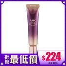 A.H.C 全臉可用的眼霜 質地輕薄、好推好吸收