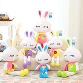 小兔子毛絨玩具可愛迷你小型床上陪伴公仔玩偶女生女孩布娃娃布偶限時八九折