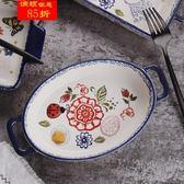 釉下彩手繪芝士焗飯烤盤 陶瓷長方烤盤烤箱用焗飯碗盤子菜盤家用