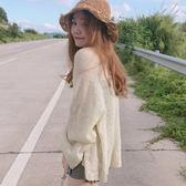 韓版慵懶百搭寬鬆防曬開襟薄毛衣外套女潮