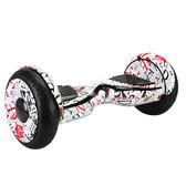 電動平衡車智慧雙輪成人代步車10寸 兩輪思維車體感車越野款 igo