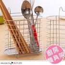 家用可掛式不銹鋼餐具筒 瀝水架 廚房置物架