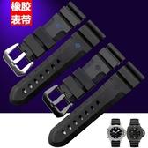 沛納海橡膠表帶代用panerai441 111佩納海表帶黑色針扣手表配件男