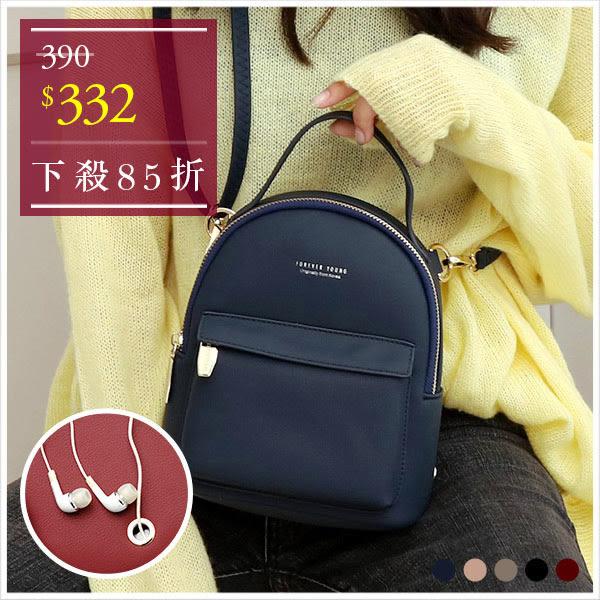 後背包-簡約單口袋多背法後背包-共5色-A12121756-天藍小舖