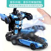 兒童感應變形遙控車金剛玩具汽車變形機器人無線充電男孩3-6-10歲 台北日光