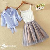 2018夏季新款潮短袖襯衫背心裙女兩件套裝修身蓬蓬連衣裙 潮流小鋪