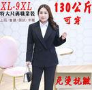 (彈力150公斤可穿~)OL套裝褲10X...