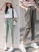棉麻褲女夏季2020年新款韓版寬鬆九分亞麻休閒薄款顯瘦百搭哈倫褲 貝芙莉