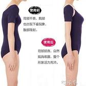 日本揹背佳兒童青少年學生男女成年隱形糾正背部駝背矯姿器帶 【618特惠】
