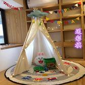 chic房間裝飾品 印第安兒童帳篷室內游戲屋寶寶玩具婚紗拍照道具 草莓妞妞