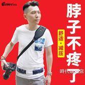 (百貨週年慶)相機背帶快槍手肩帶佳能尼康單反D7500 D850 索尼微單背帶數碼掛繩