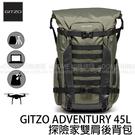 GITZO Adventury 45L ...