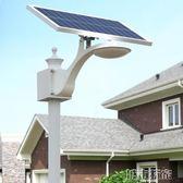 路燈 太陽能路燈超亮戶外防水庭院燈鄉村壹體化新農村照明LED電燈家用 igo 城市玩家