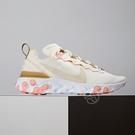 Nike W React Element...