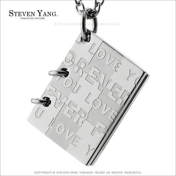 情侶對鍊STEVEN YANG珠寶白鋼項鍊 送刻字 情書 愛的黑白配*單個價格*情人節禮