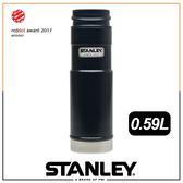 【Stanley 美國 經典單手保溫咖啡杯0.59L《錘紋藍》】10-01568/保溫水壺/暖水瓶/保溫杯/單手杯