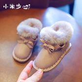 春夏加絨學步鞋嬰兒1-3歲2兒童