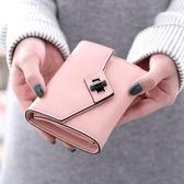 折疊皮夾錢夾女個性折疊潮可愛韓版時尚簡約三折學生ins短款錢包 芊墨左岸