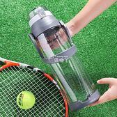 大容量水瓶便攜塑料水杯成人太空杯超大號杯子戶外運動健身水壺 俏腳丫
