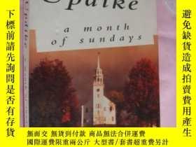 二手書博民逛書店A罕見month of sundays (John Updike