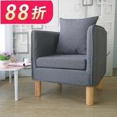 單人沙發 懶人沙發單人布藝沙發咖啡廳卡座網吧沙發椅小戶型臥室沙發椅北歐(聖誕新品)
