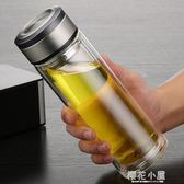 富光雙層玻璃杯男女水杯子家用玻璃水杯簡約便攜玻璃茶杯車載水杯『櫻花小屋』