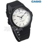CASIO卡西歐 MW-240-7E 超輕薄感實用必備大錶面指針錶 白面羅馬字男錶 防水錶 MW-240-7EVDF