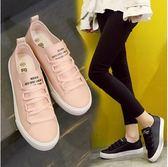 韓版系帶學生運動文藝平底小白鞋Eb12609『小美日記』