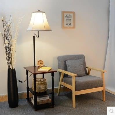 木藝茶幾落地燈客廳臥室書房美式復古書桌閱讀燈護眼沙發燈置物架