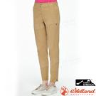 Wildland 荒野 0A81337-62黃卡其 女彈性抗UV合身9/吸濕排汗/輕薄透氣/登山運動/休閒褲