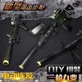 兒童水彈槍玩具m4電動連發仿真狙擊可發射水晶子彈搶CS對戰男孩子 新年鉅惠