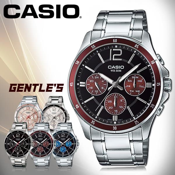 CASIO手錶專賣店 卡西歐 MTP-1374D-5A 男錶 三眼 礦物玻璃鏡面 不鏽鋼錶殼+IP電鍍 不鏽鋼錶帶