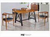 【MK億騰傢俱】CS947-1L克德曼4.3尺柚木集層餐桌椅組(桌*1、椅*4)
