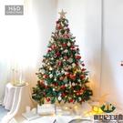 大型圣誕套餐樹場景布置1.5/2.1米3米家用樹【創世紀生活館】